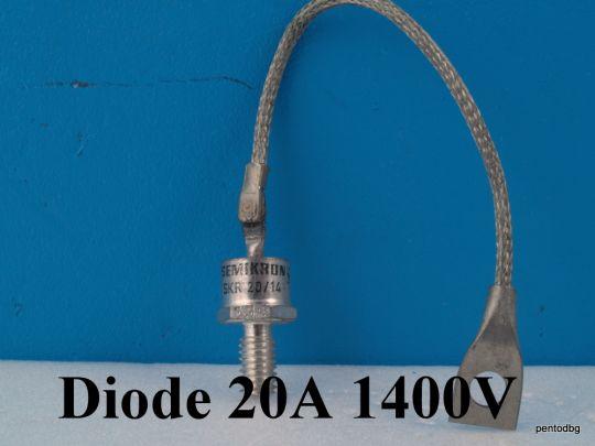 Изправителен диод SKR20/14 20A 1400V Semikron