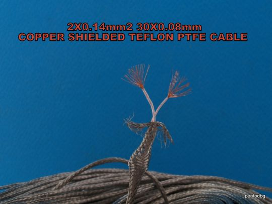 26AWG 2X0.14mm2 30X0.08mm COPPER SHIELDED TEFLON PTFE CABLE