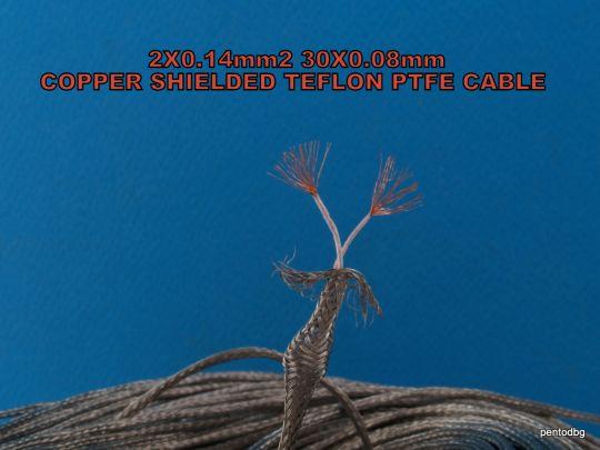 Екраниран  тефлонов  кабел двужилен  2X 0.14mm2 30X0.08mm   МГТФЕ 2Х0,14mm2