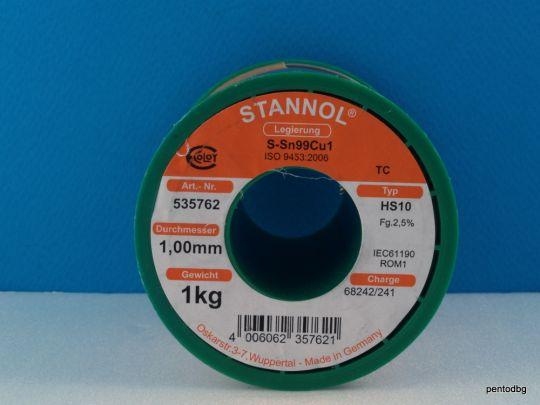 ТИНОЛ БЕЗОЛОВЕН 1.0mm S-SN99CU1 1.0 kg STANNOL